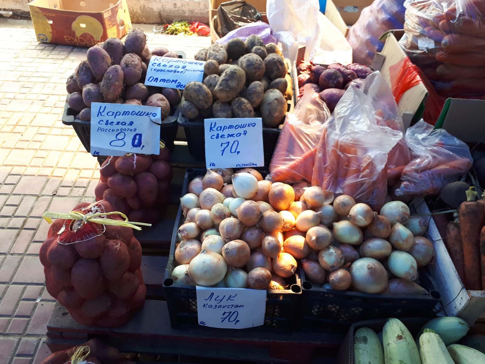 Это Якутск! Картошка по 250 рублей за кг!