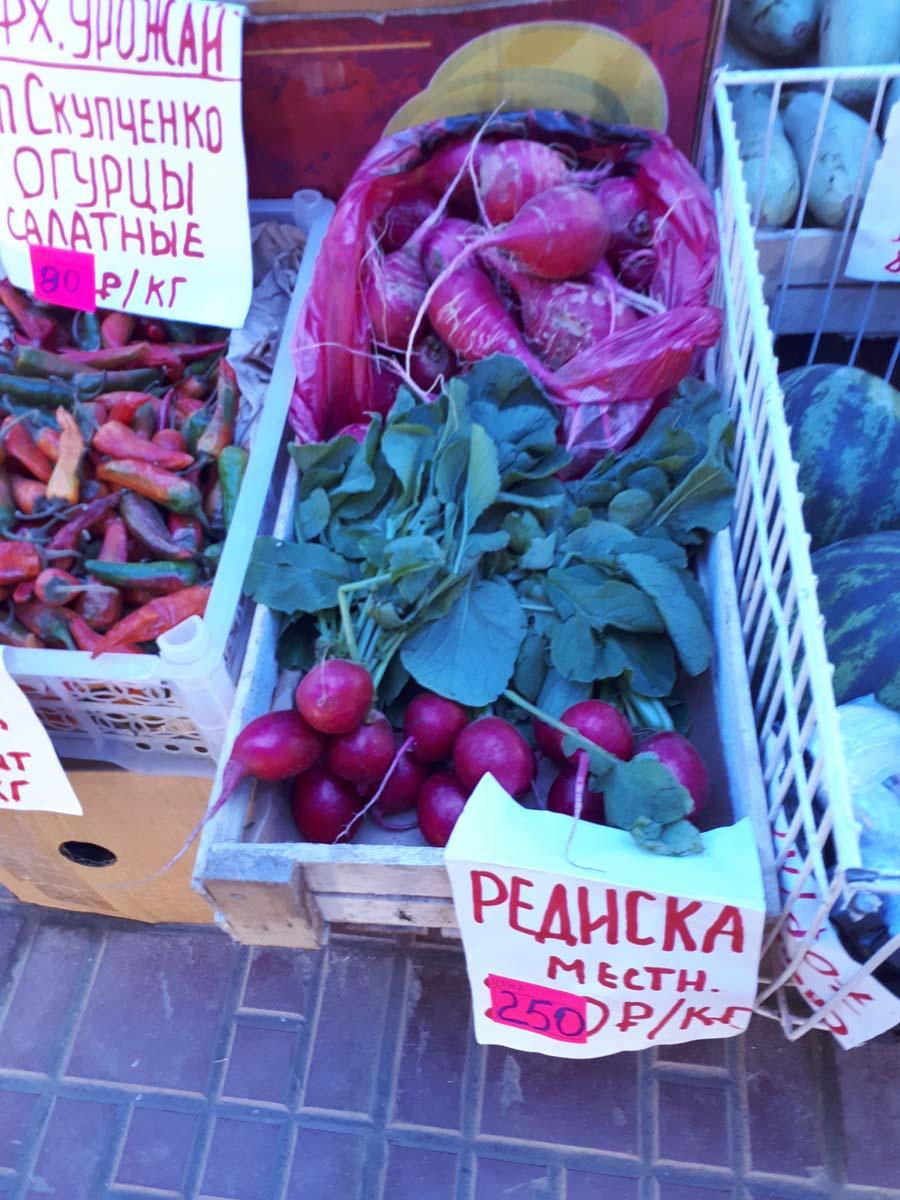 Есть караси и тугунки на Крестьянском рынке! Цены снижаются! 18.07.2020 г.