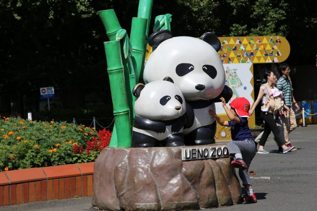 Зоопарк Уэно весной 1999 года!