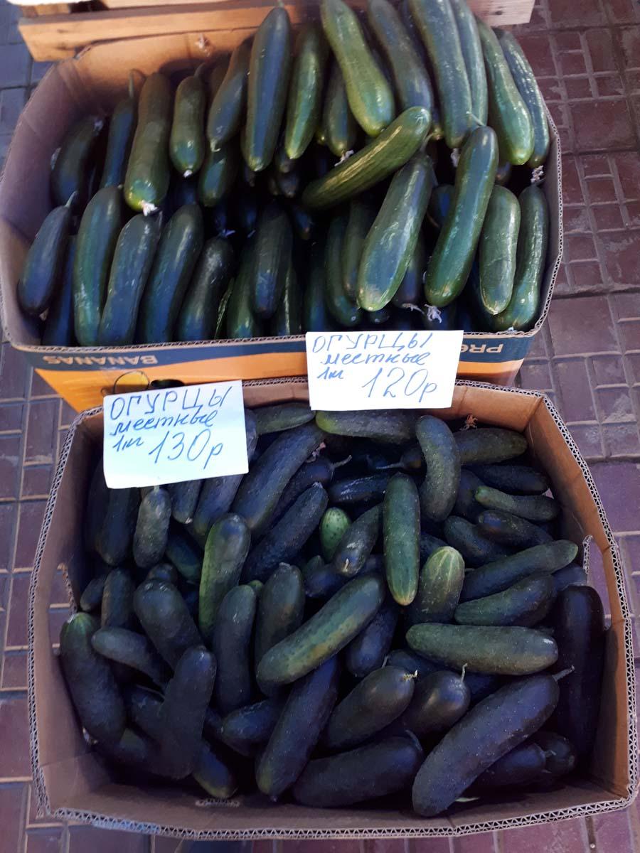Крестьянский рынок: Есть зеленые помидоры!