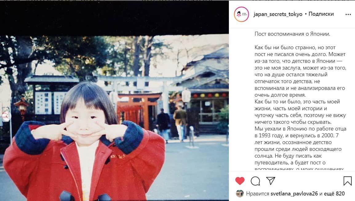 Воспоминания о японском детсаде Adachi Tsukushi Yochien