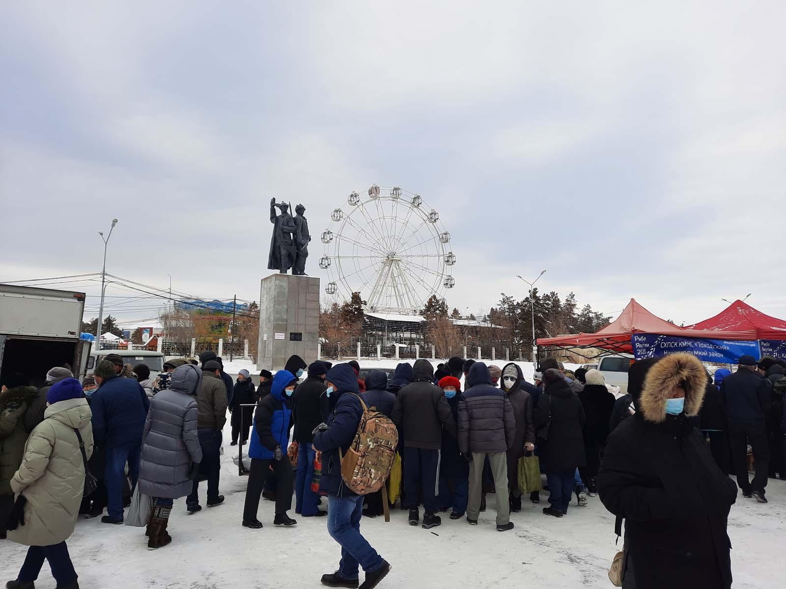 "Выставка ""Рыба Якутии - 2020"""