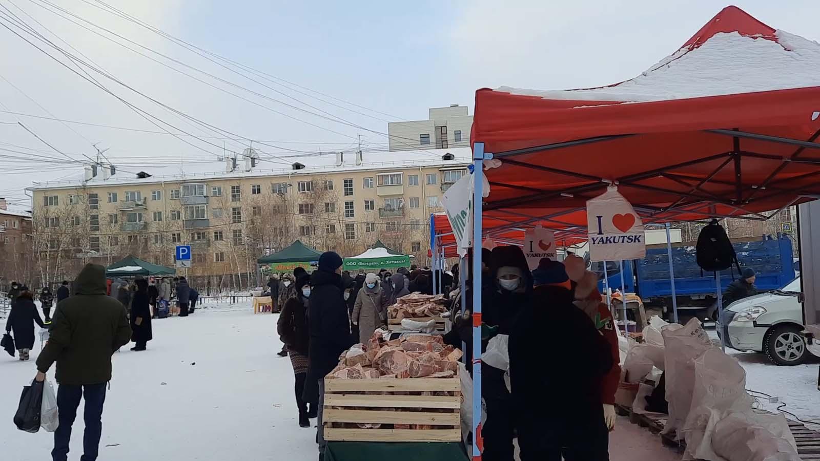 Ярмарка выходного дня в Якутске!
