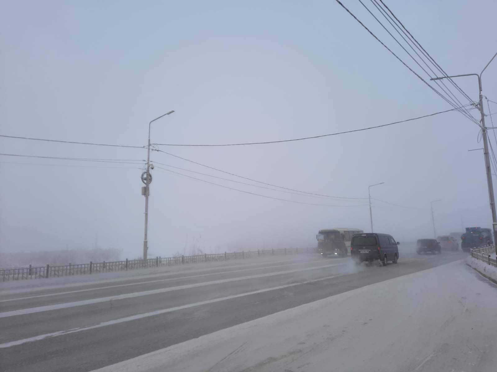 Моменты 10 декабря 2020 года! Якутск в тумане.