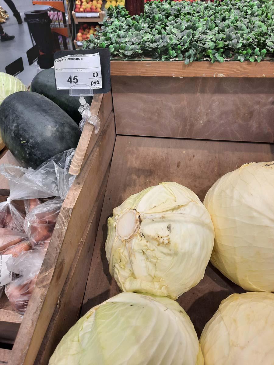 Цены на овощи в супермаркете Якутска