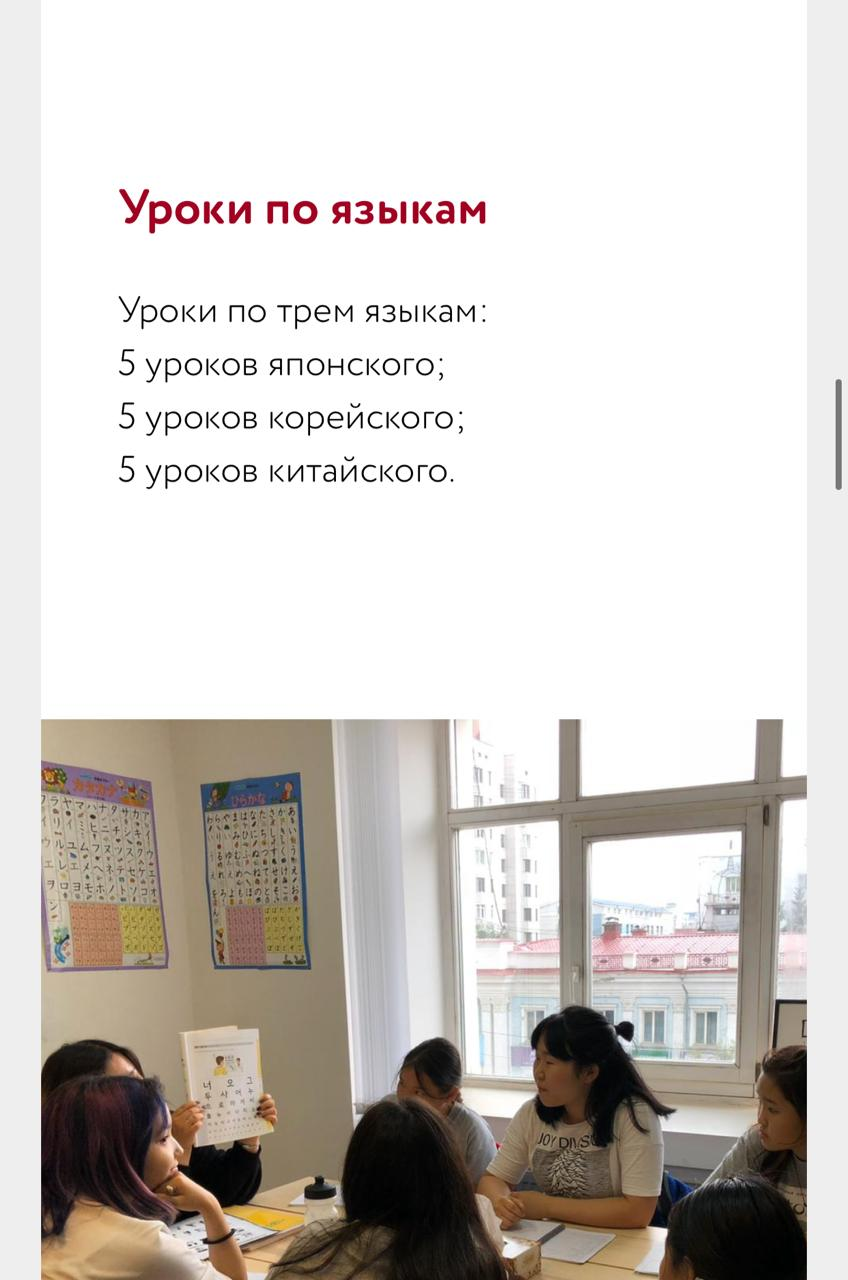 Путь Востоковеда - теперь онлайн!