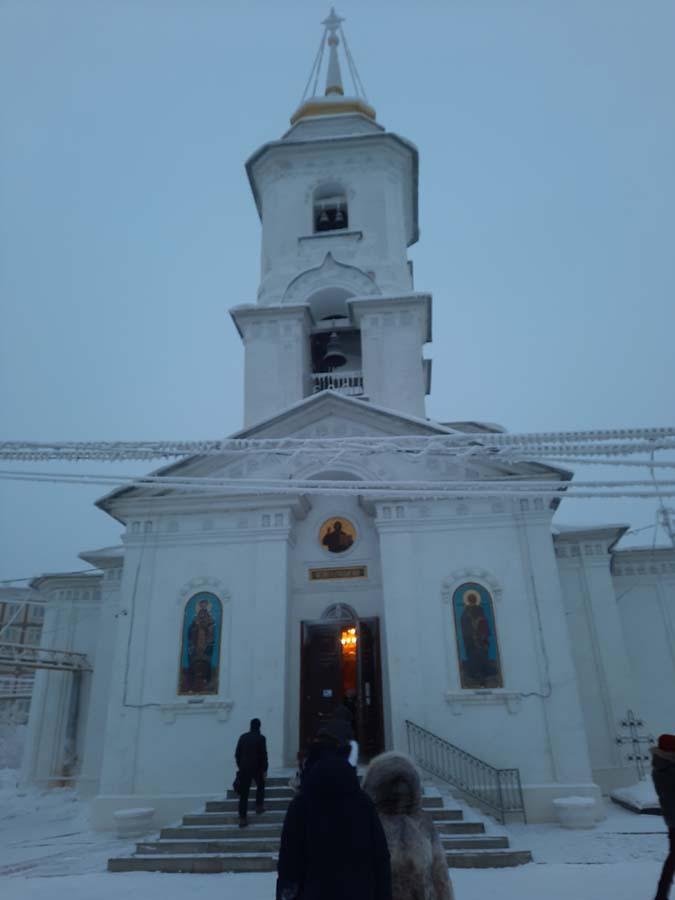 Рождественский Якутск