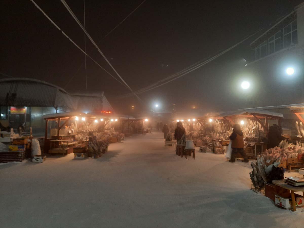 Вечерний Крестьянский рынок. Якутск, 11.01.2021 г.