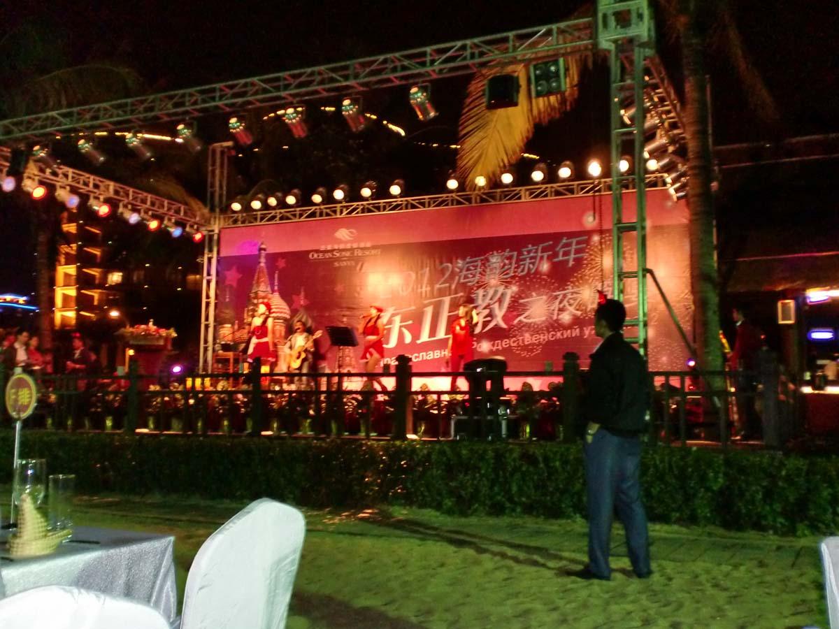 Рождественский концерт в Санья 6 января 2012 года.
