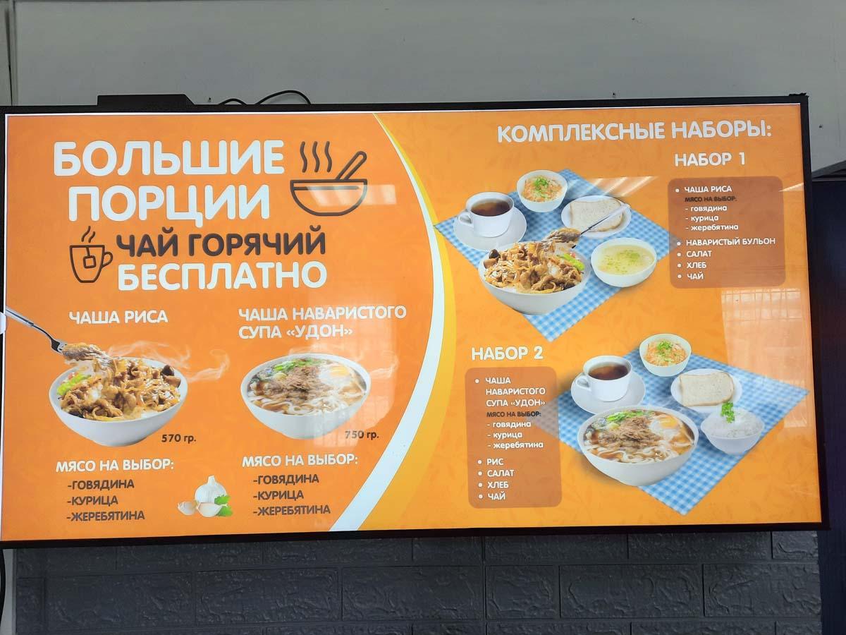 @cafe_bestuzhka  Удон и домбури в Якутске!