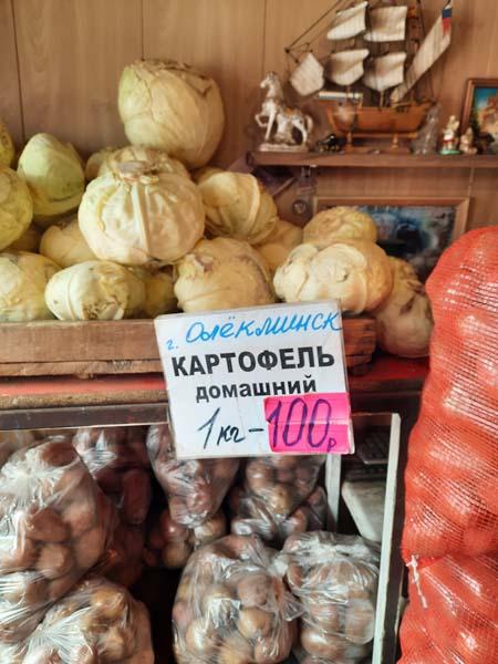 Весенний Крестьянский рынок в Якутске! 29.03.2021 г.