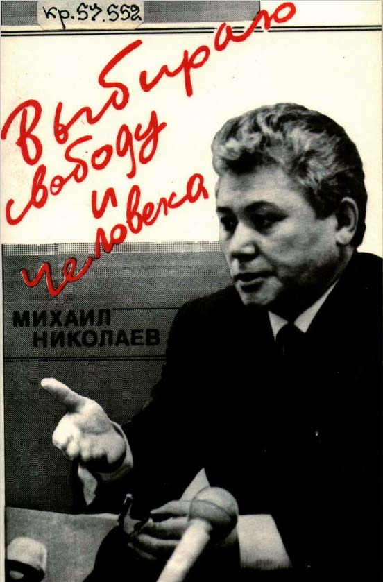 Завтра 12 июня - День независимости России!