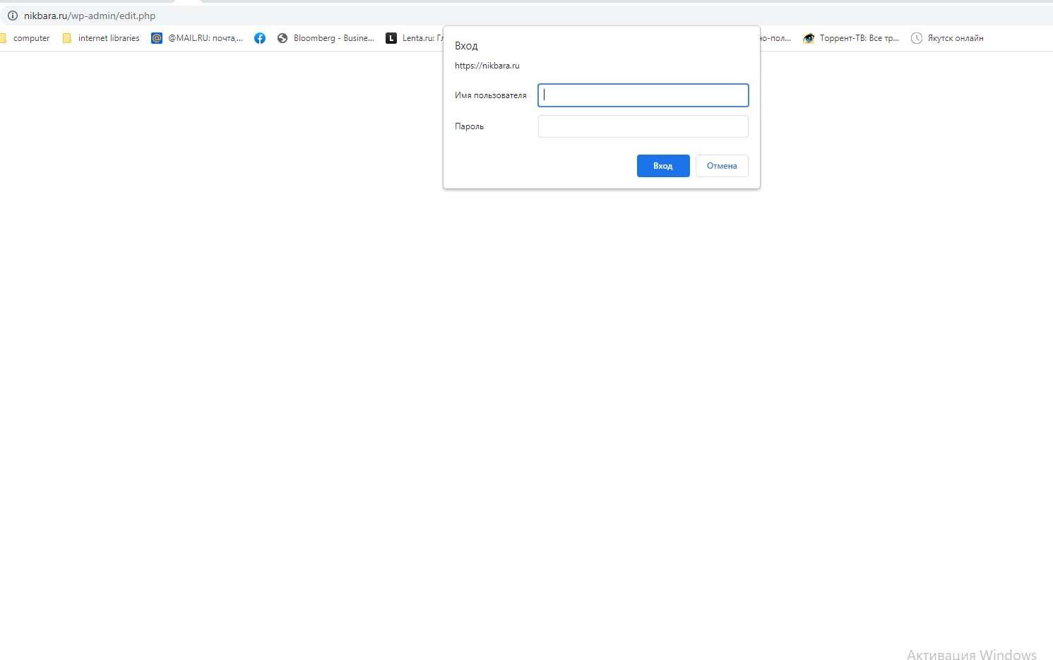Сайт был заблокирован из-за превышения нагрузки на CPU... Перешел на новый тариф)))