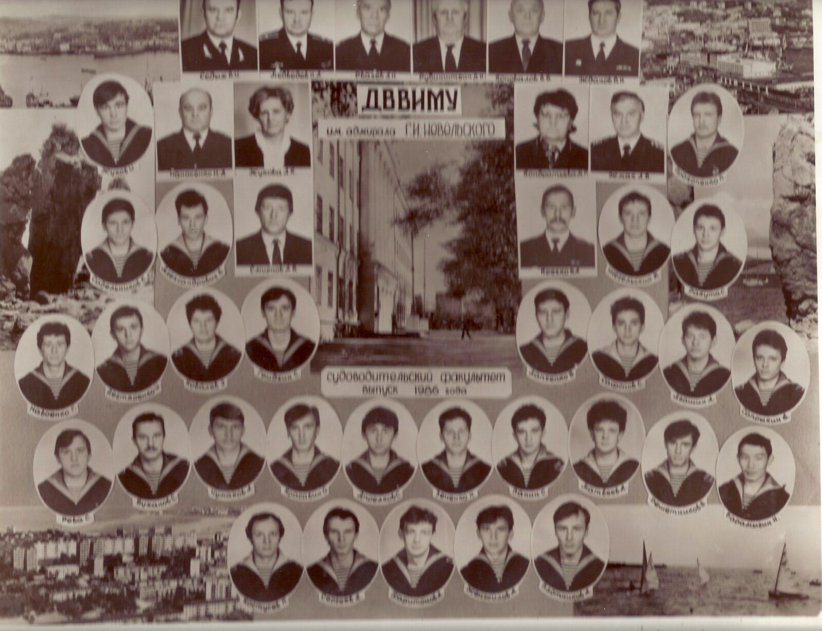 Фото из жизни курсанта ДВВИМУ.