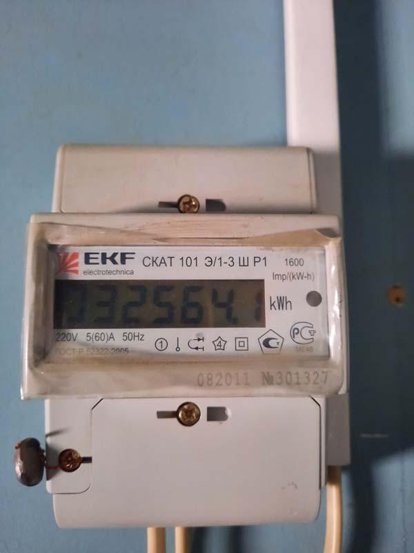 Опять стоим перед повышением тарифов на электричество(((