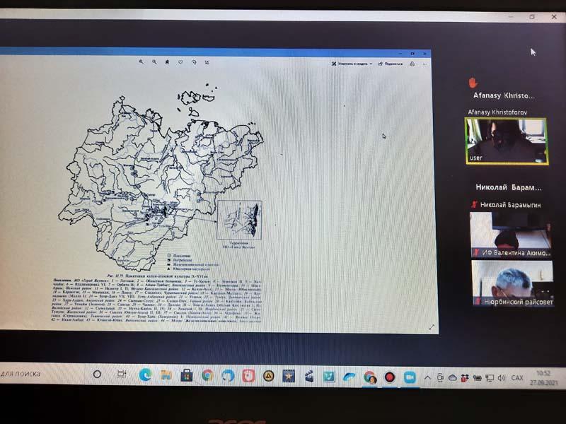 Секция «Происхождение, развитие народа саха и роль Якутии в развитии российской государственности»