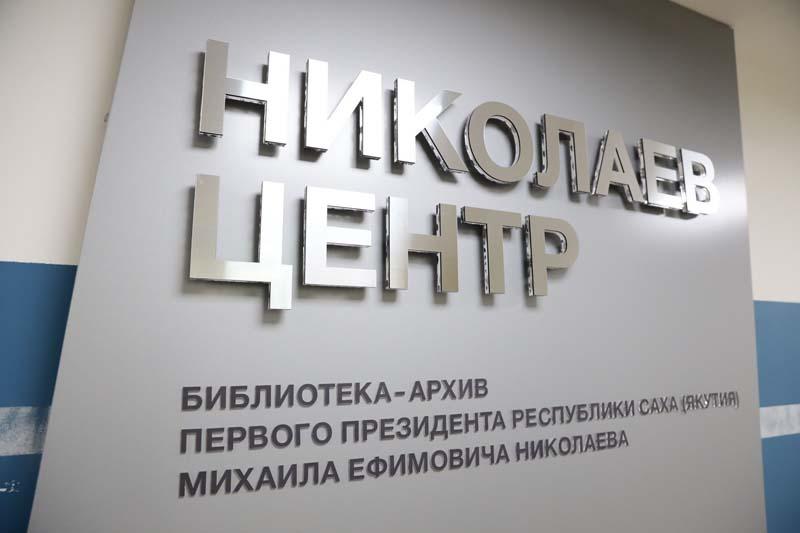 Полное видео открытия мультимедия зала Библиотеки - архива Первого Президента